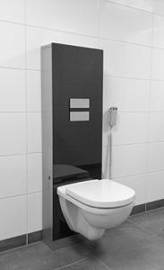 WISA_VarioTronic_betegeld-toilet